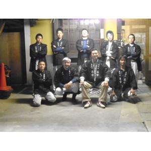 Kyoto Niwatsune 2011